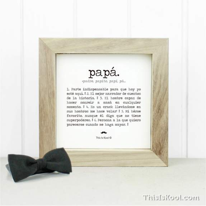 "Làmina amb marc – ""PAPÀ"" | This Is Kool"